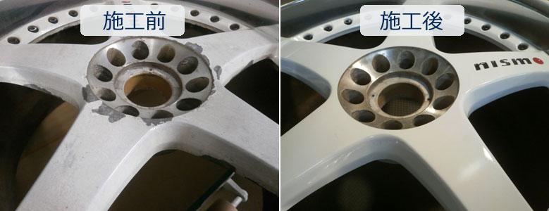 tech002_腐食修理